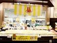 スーパーマルトの店舗スタッフ◎残業月平均15.9h/賞与4ヶ月分(昨年度実績)/年2回の4連休あり!2