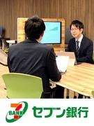 金融機関向けの提案営業(セブン銀行との提携の推進や、既存提携先との関係強化がミッションです)1