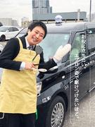 サポートタクシードライバー|新時代タクシー!デリバリーや買い物を支援!平均年収525万円の最高水準!1