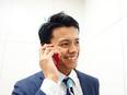 歯科医院検索サービス『EPARK歯科』営業 ★業界トップクラスのシェア/未経験歓迎/年間休日124日2