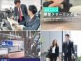 Webコンサルティング営業 ★平均月20~30万円のインセンティブあり 社内教育充実 人物重視の選考3