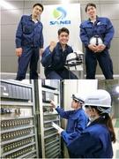 空調設備のメンテナンススタッフ ◆多くの方を笑顔にできる仕事◆環境社会づくりに貢献する大切な仕事!1