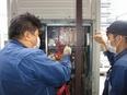 空調設備のメンテナンススタッフ ◆多くの方を笑顔にできる仕事◆環境社会づくりに貢献する大切な仕事!2