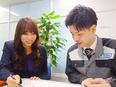 営業職 ◎9連休取得可◎年間賞与93.9万円以上(入社2年目実績)◎8年連続ベースアップ3
