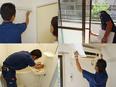 賃貸物件の管理スタッフ ★より住みやすい部屋作りにアイデアを活かせる仕事|完休2日制|創業60年以上3