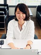 事務スタッフ★オフィスは新宿駅直結|土日祝休み|成長企業をバックオフィスで支える仕事1