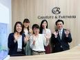 事務スタッフ★オフィスは新宿駅直結|土日祝休み|成長企業をバックオフィスで支える仕事3