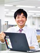 インフラエンジニア★創業51年!大手IT企業の技術パートナー/残業月20時間程度/テレワーク率9割1
