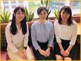 ITサポート事務 ☆未経験歓迎/東京都&上場企業の第三セクター/IT知識に自信がなくてもOK!2