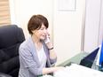 営業企画 ★幹部候補のキャリアアップ採用 ★月給35万円以上スタート2