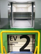"""エレベーターの設計 ◎フルオーダーで""""世界に一つだけ""""を設計/有名テレビ局やホテルなどにも導入1"""