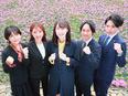 業界トップクラスのサイトを手掛けるwebディレクター ★研修は1~2ヶ月!月給29.2万円スタート!3