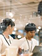 ITサポート(新卒入社をもう一度/3ヶ月でクラウドIT資格を取得/新会社立ち上げメンバーを募集)1