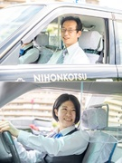 タクシードライバー ★出勤は月13日でOK/年間休日200日以上/未経験者が9割/月給保証もあり1