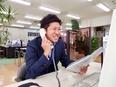 賃貸営業 ★創業50年/月給27万~40万円/週休2日制3