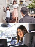 キッズドライバー ★月給30万円×配属後6ヶ月の給与保証あり|平均月収35~40万円|業界1位!1