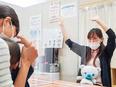 児童発達支援教室のチャイルドケアスタッフ ◎基本は定時退社/教育、福祉、医療どの経験も活かせます!2