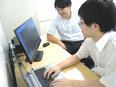 ITエンジニア★プレイングマネージャーを目指す方も歓迎/前給保証/年休124日/資格取得報奨金あり!3