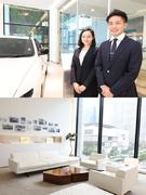 正規ディーラーの営業(ボルボ・マセラティなどの高級車ディーラー)◎東証一部上場・双日グループ1
