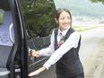 予約中心のドライバー(観光コンシェルジュ候補)国交省「働きやすい職場認証」取得/月収例35~46万円3