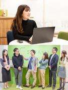 『Salesforce』のカスタマーサクセス ★未経験からスキルを取得できる在宅研修あり/賞与年2回1