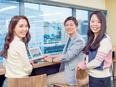 『Salesforce』のカスタマーサクセス ★未経験からスキルを取得できる在宅研修あり/賞与年2回3