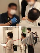 健康局保健所担当係長(新型コロナウイルス感染症対策担当) ◎神戸市による中途採用/15名以上を公募1