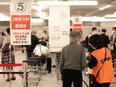 健康局保健所担当係長(新型コロナウイルス感染症対策担当) ◎神戸市による中途採用/15名以上を公募3