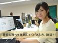 Web広告の運用スタッフ(マーケティング)★在宅ワーク可/年間休日125日!3