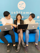 """インサイドセールス ◎日本のローカルビジネスの課題を解決するサービス""""Zehitomo""""をお任せ!1"""