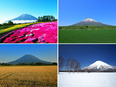 北海道で働く土木施工管理 ◎創業90年|移住支援あり|牧歌的な絶景やスノースポーツが楽しめる街!3