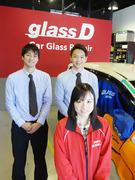 自動車ガラスのサービススタッフ(未経験歓迎)★賞与実績4ヶ月分|入社お祝い金あり1