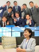 アシスタントスタッフ☆面接1回&Web面接OK☆多くの同期と一緒にスタート!☆平均初任給は26万円1