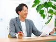 Web系商材の提案営業 <フレックス勤務/土日祝休み/年間休日120日以上>2