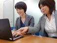 法人営業(既存顧客メイン) ★年間休日126日 残業月平均15h以内 東証一部上場グループの専門商社2