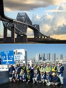 工事管理スタッフ(橋の塗装・高速道路のメンテナンス 等) ◎大正15年創業の会社です。1
