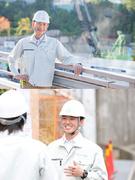 施工管理 ◎大規模プロジェクト多数!月給45万円以上!ブランク不問/サポート体制・資格取得支援あり1