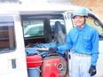 地盤調査スタッフ ◎東証マザーズ上場グループ ◎福利厚生も充実 ◎1人でコツコツできる作業です。2