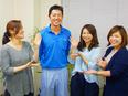 地盤調査スタッフ ◎東証マザーズ上場グループ ◎福利厚生も充実 ◎1人でコツコツできる作業です。3