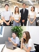 不動産管理 ◎未経験歓迎 完全週休2日制 年間休日125日 語学力が活かせます!1