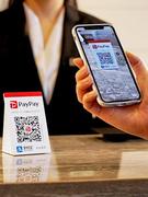 『PayPay』の営業(全国募集/選考はオンラインで完結)★スーパーフレックス制&土日祝休み1