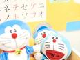 幼児教室『ドラキッズ』『ミキハウスキッズパル』の教室運営スタッフ◎小学館グループ/残業月20時間以下2
