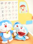 幼児教室『ミキハウス英会話くらぶ』『ドラキッズ』で使用される教材の制作スタッフ◎残業月20時間以下1