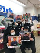 スーパーの店舗スタッフ ★目標は「日本一楽しいスーパー」★完全週休2日制/賞与年2回★新店オープン!1