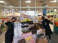 スーパーの店舗スタッフ ★目標は「日本一楽しいスーパー」★完全週休2日制/賞与年2回★新店オープン!2
