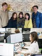 ECサイトのWEBデザイナー ★服装・髪型自由 残業ほぼなし 賞与年2回!1