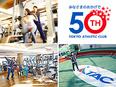 スポーツインストラクター(体操・スタジオ指導、プール指導・監視、受付・施設維持管理)3