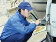自動車の修復スタッフ ◎未経験歓迎  ◎月収50万円も可能3