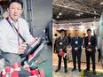営業◎ドイツ本社の日本法人|プロフェッショナル営業と働く2