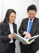 労務(経験次第で役職付きの入社も可能!/FUKUYAグループ全体を支えます)◎残業月15時間程度!1